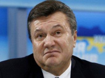 Швейцария заморозила активы Януковича и его приближенных на  млн