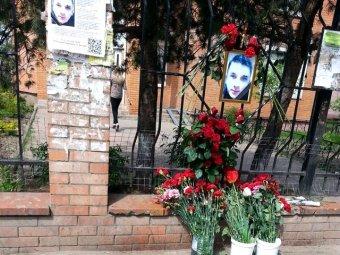 Убийство в Пушкино 13.05.2014: последние новости на 16 мая (ФОТО)