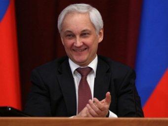 В РФ разработан «закрытый документ» с ответными санкциями для Запада