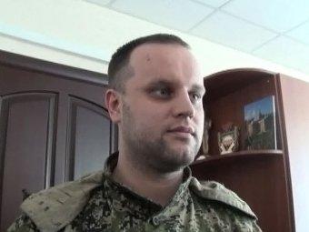 Глава ДНР: Донбасс не признает итоги выборов президента Украины