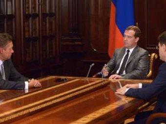 """Медведев поручил """"Газпрому"""" отключить газ Украине, если до 3 июня Россия не получит предоплату"""