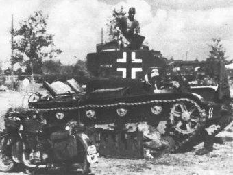 Немецкие СМИ: ветераны СС создали тайную армию в первые годы после войны