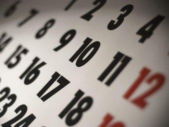 Праздничные дни в июне 2014: сколько отдыхаем на День России?
