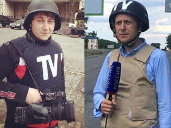 Последние новости Украины на 20 июня: в теле убитого журналиста ВГТРК найдена «снайперская пуля» (ВИДЕО)