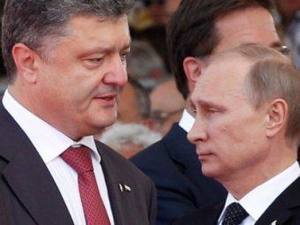 Порошенко рассказал Путину об урегулировании украинского кризиса