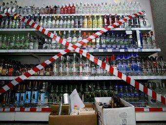 В России хотят запретить продавать алкоголь по выходным