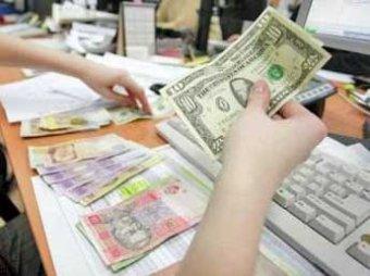 Последние новости Украины на 30 июня: убытки украинских предприятий за квартал выросли в 5,5 раза