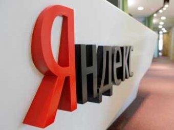 """""""Яндекс"""" покупает автомобильный портал Auto.ru за  млн"""