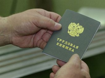 Безработица в РФ в мае снизилась до исторического минимума