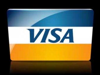 Visa заявила, что готова навсегда уйти с российского рынка