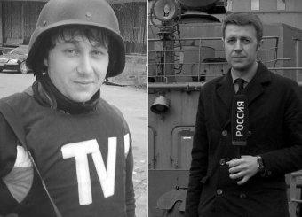 Новости Украины сегодня 18 июня: постпред Украины при ООН назвал журналистов ВГТРК виновными в своей гибели