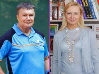 СМИ: Янукович живёт в Сочи с гражданской женой