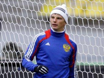 Андрей Аршавин назвал главный недостаток сборной России