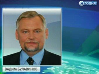 СМИ сообщили о дебоше с участием депутата Булавинова, тот все отрицает
