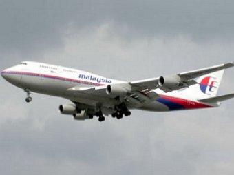 Австрийские эксперты огласили новою причину пропажи малазийского Боинга