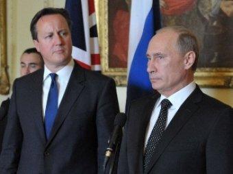 Путин и Кэмерон отказались пожать друг другу руки на камеру