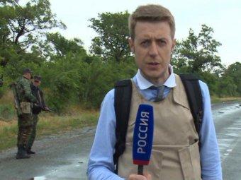 Новости Украины, 19.06.2014: луганские ополченцы задержали наводчицу, которая может быть причастна к убийству журналистов ВГТРК