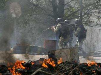 Новости Украины на 12 июня: силовики закидали пригород Славянска запрещенными фосфорными бомбами (ВИДЕО)