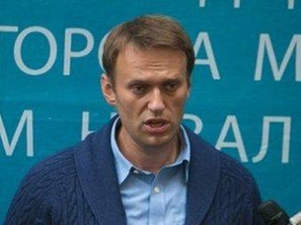 Следователи на рассвете нагрянули с обыском в квартиру Навального
