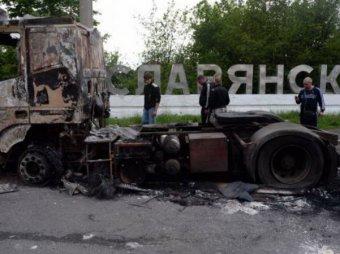 Последние новости Украины, 22.06.2014: Славянск обстреляли после объявления перемирия (ВИДЕО)