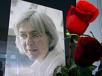 Убийцы Политковской получили пожизненное, а Маркин рассказал о поисках заказчика