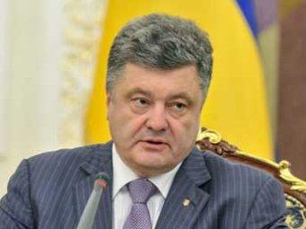 В Сеть попал план Порошенко по урегулированию ситуации на востоке Украины
