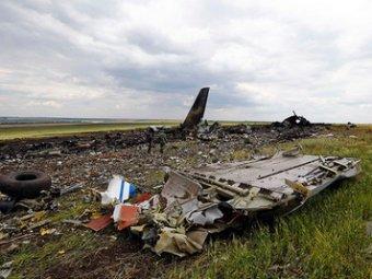 Новости Украины сегодня, 15 июня: ополченцы ЛНР предупреждали летчиков Ил-76, что их собьют (ВИДЕО)