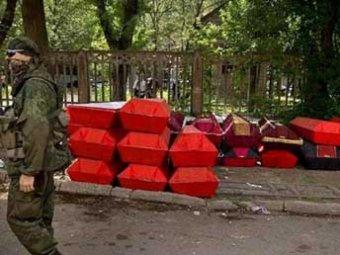 Последние новости Украины на сегодня, 25 июня: в Славянске на дне озера нашли сотни трупов ополченцев (ВИДЕО)