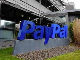 Госдума предложила ограничить работу в России PayPal и Webmoney