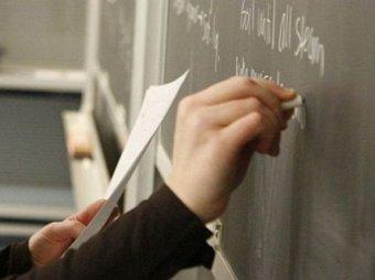 Российские власти выделили на образование в Крыму и Севастополе 3 млрд рублей 0
