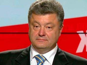 Новости Украины на 17 июня: Порошенко приказал в одностороннем порядке прекратить огонь на востоке