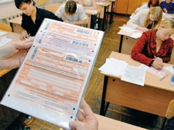 Минимальный порог оценки ЕГЭ по русскому языку снижен на 12 баллов