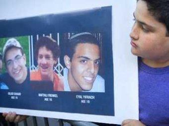 В Израиле 16-летнего юношу убили из мести за трех семинаристов