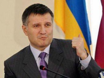 Украина, последние новости 15.07.2014: Аваков уволил почти 600 милиционеров, не доказавших свою верность стране (видео)