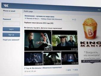 """""""ВКонтакте"""" не работает 27.07.14: что случилось и когда починят?"""
