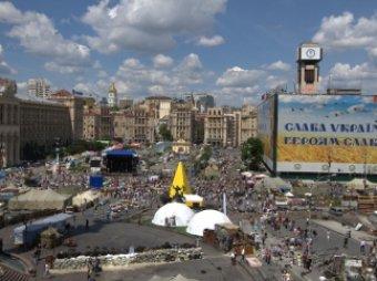 Аваков назвал Майдан продажей Украины в розницу и проектом ФСБ
