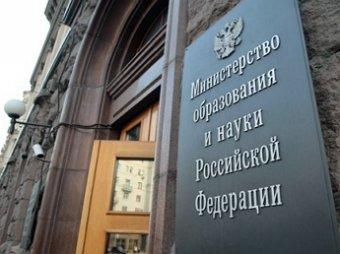 Из российских ВУЗов исчезнет магистратура и аспирантура