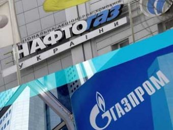 """Нафтогаз"" предложил ""Газпрому"" пересмотреть условия транзита газа в Европу"