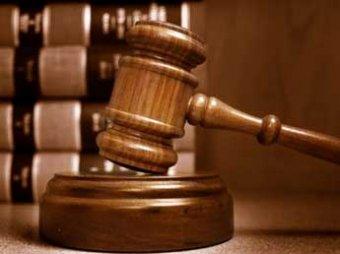 Суд отправил экс-чиновника Минэкономразвития на 7 лет в тюрьму за хищение 53 млн