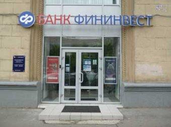 ЦБР отозвал лицензии у одного московского и двух питерских банков