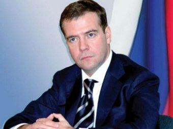 Медведев прокомментировал заявление Госдепа США про «отдых беженцев у бабушек»