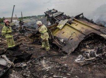 Эксперт: на снимках США видно, кто сбил Boeing 777