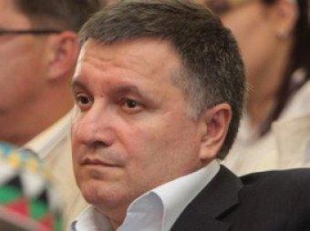 Басманный суд в Москве заочно арестовал Арсена Авакова