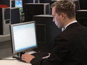 СМИ: АНБ следило за обычними пользователями в Интернете