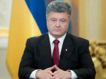 Последние новости Украины на 1 июля: Порошенко отменил перемирие на Донбассе