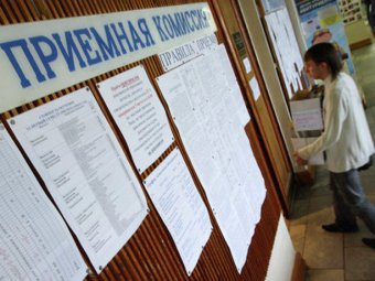 Рособрнадзор запретил принимать студентов в восемь вузов РФ