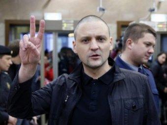 Обвинение требует посадить Удальцова и Развозжаева на 8 лет за беспорядки на Болотной