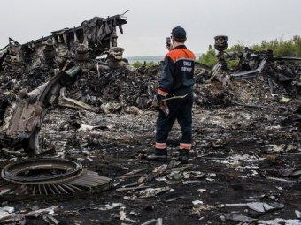 """Западные СМИ отреагировали на отчет Генштаба по поводу крушения """"Боинга"""" на Украине"""