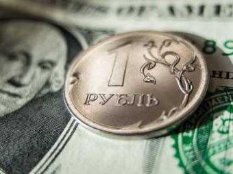 Доллар впервые с начала лета перевалил за 35 рублей