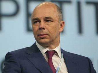 """Глава Минфина предупредил россиян: пришло время """"непопулярных решений"""" по налогам"""